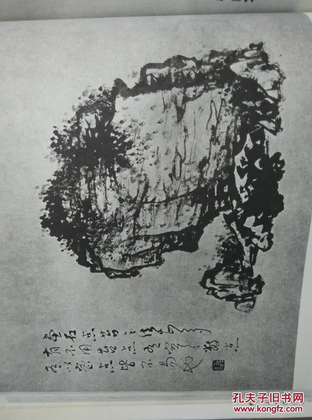 黎雄才山水画谱,正版图片