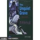 书虫·牛津英汉双语读物:不平静的坟墓(4级)(适合高1、高2年级)