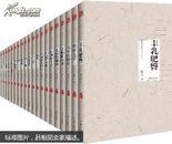 莫言文集(全新20部)2012年度诺贝尔文学奖获得者 作家出版社,包邮,全新,原箱