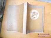 毛泽东选集(第五卷)1977年4 上海一版一印 横排版