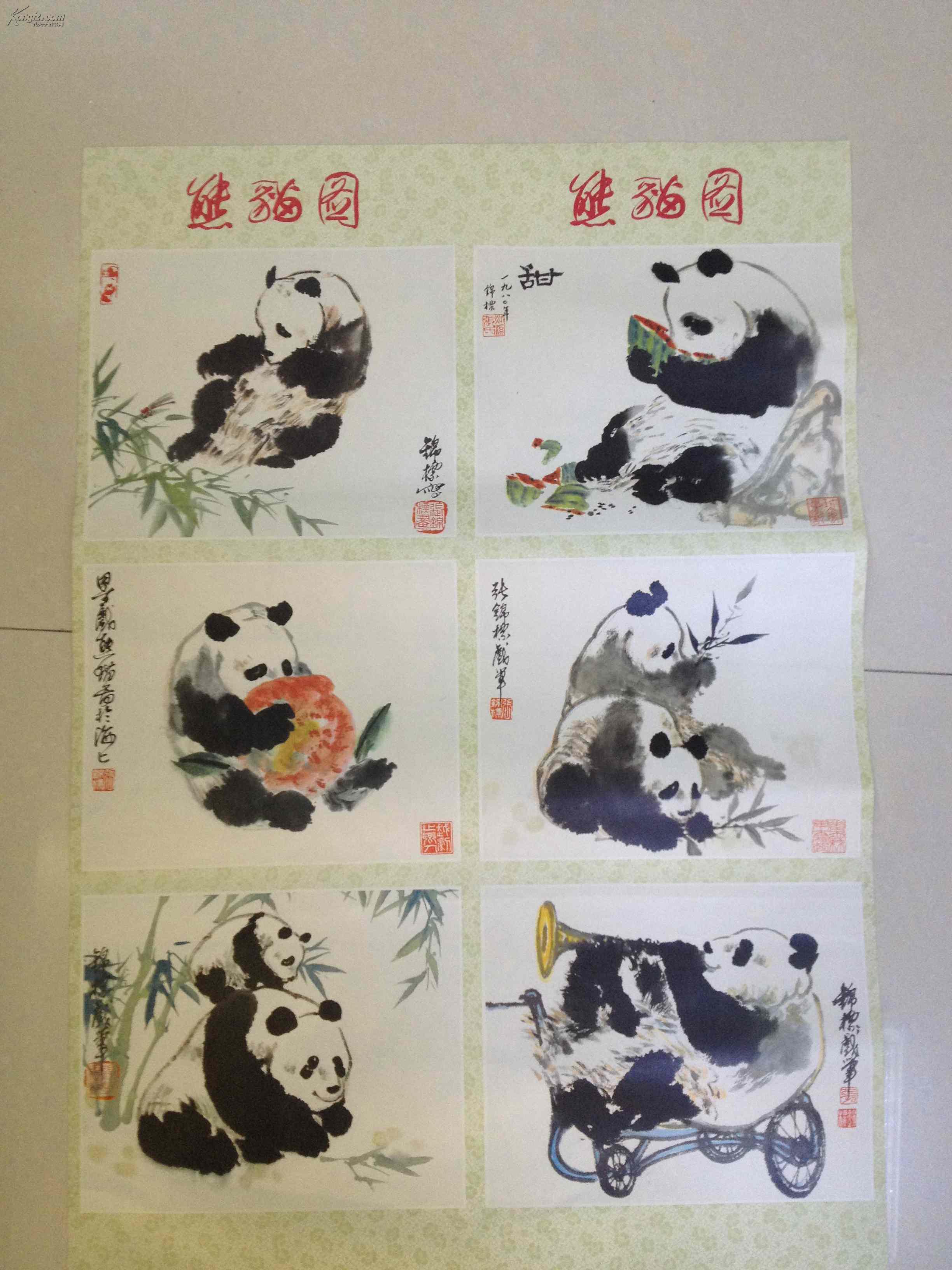 【图】年画:熊猫图(手绘)