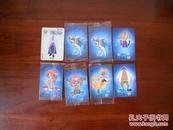 魔法士:航海王卡片(7张合售)