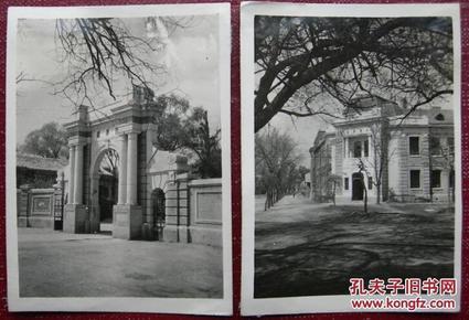 """老照片(珍贵资料):1950年,北京""""国立清华大学""""——【清华园】校门、【清华学堂】办公楼(女生宿舍)2张合售——有背题"""
