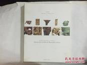 纽约佳士得2010年03月25日田华堂珍藏中国文玩专场犀角象牙专场拍卖图录 CHRISTIE\\\\\\\S