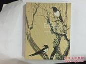 香港佳士得2012秋季拍卖会 中国近现代书画1