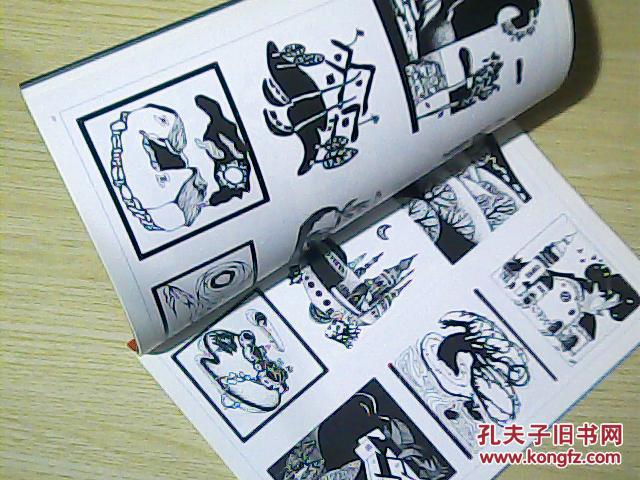 基础图案设计丛书:风景基础图案