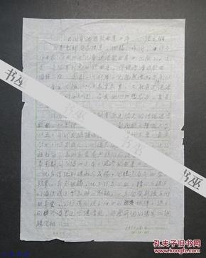 张文纲(1919-1990,著名作曲家)手稿《儿童谜语歌曲集》序一页 434