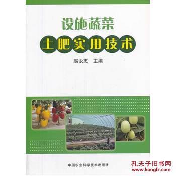 【图】蔬菜土肥帆布实用技术_价格:23.40_网上义乌腰带设施图片