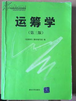 谁有清华大学出版社电力电子技术基础课件解压码-求