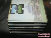 中国现代美术全集 建筑艺术1-5(布面精装带盒)