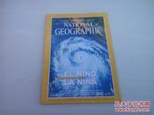 美国国家地理 1999年第3期 (英文版)