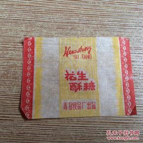 002016-04-15购买加入购物车立即上书制作者:佛山食品食品厂糖果荣尺寸屛青岛图片