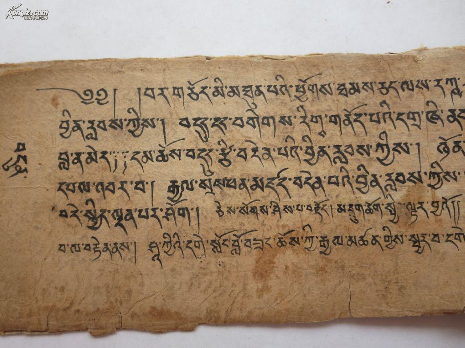 藏文我爱你 藏语 藏语我爱你图片