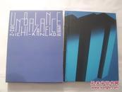 《UNBALANCE》    立体设计图集   2000年
