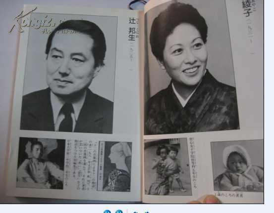裸の王少年少女日本文学馆21卷