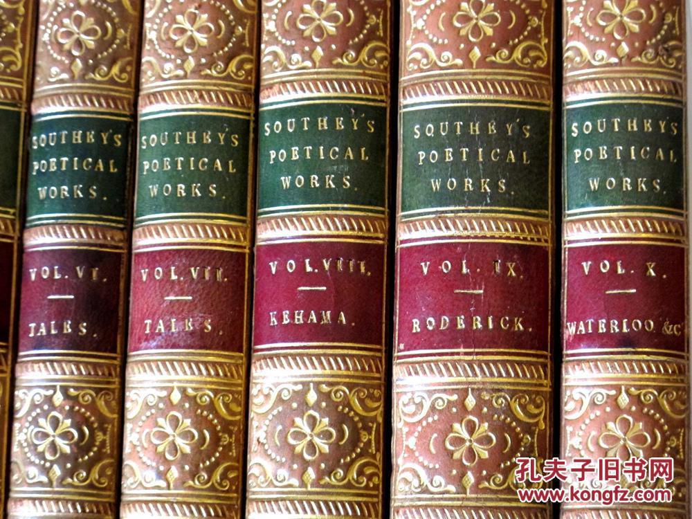 1853年全皮烫金书脊竹节三面书口大理石纹铜版插图本英国桂冠诗人《骚图片