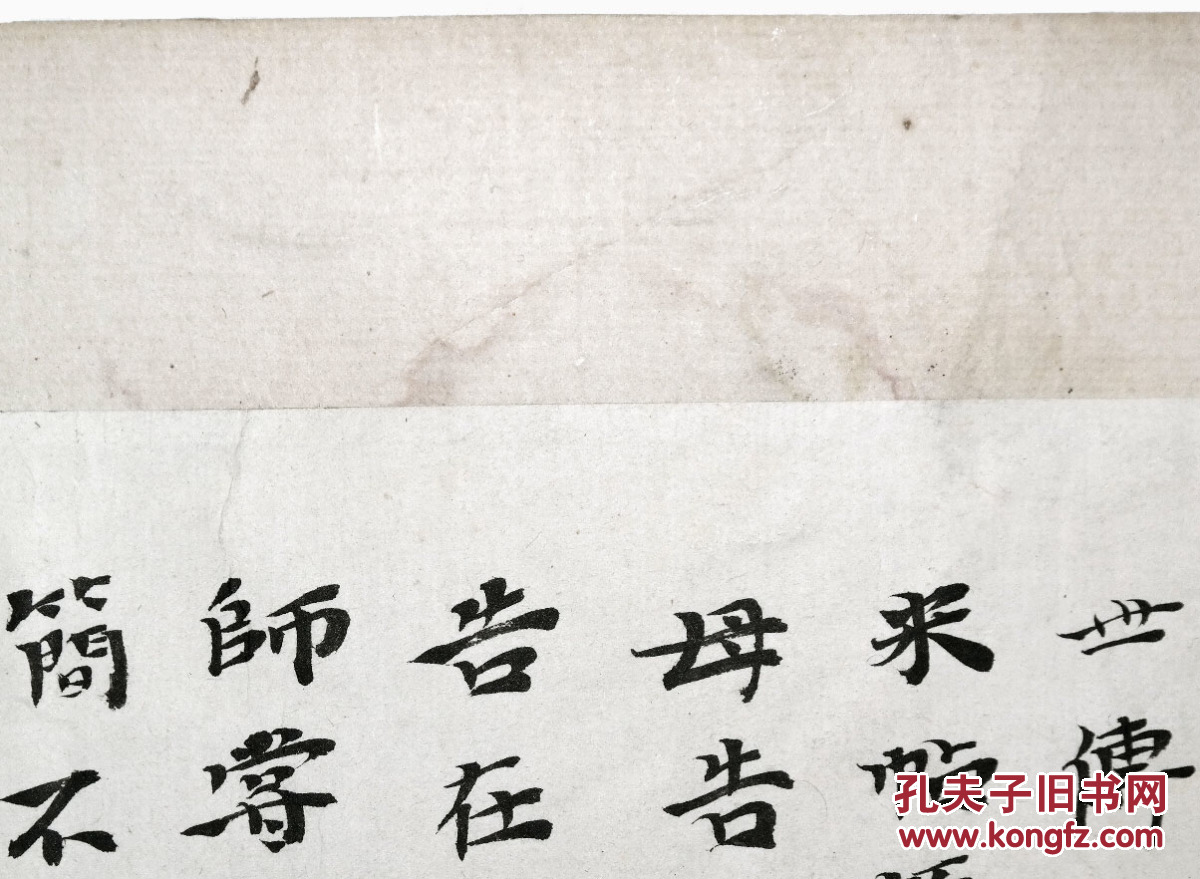 老册页2页◆古代名人老书法名家书法珍品图片