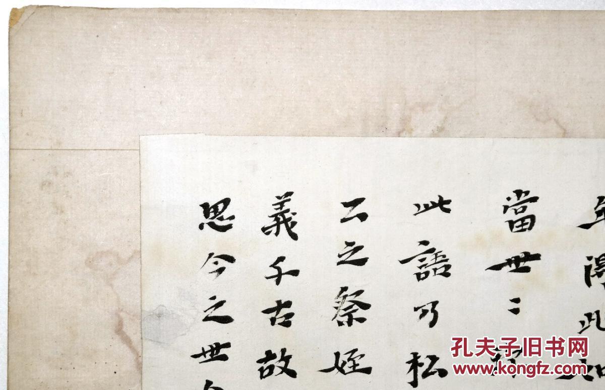 老册页2页◆古代名人老书法名家老书法珍品图片