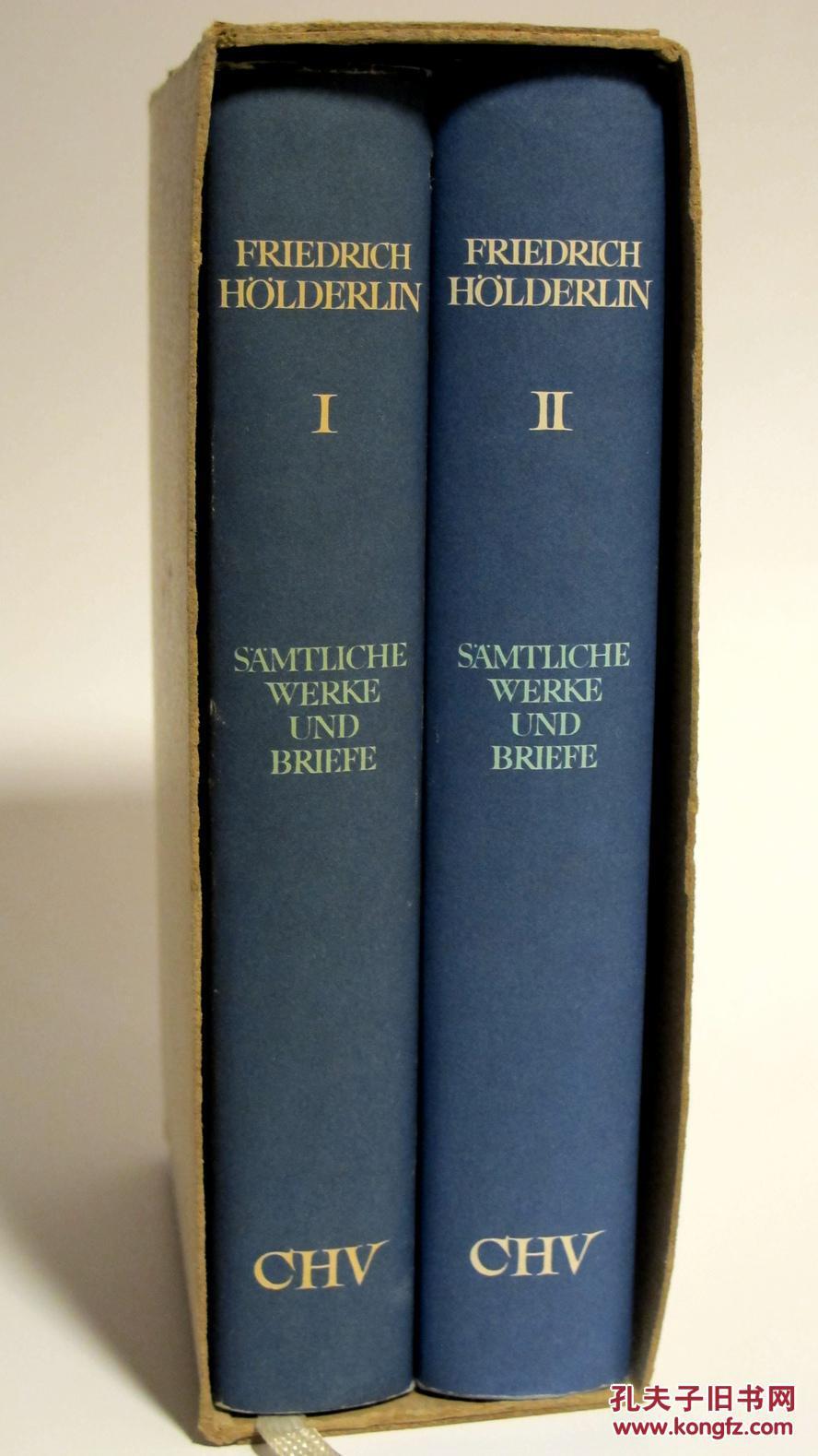 布面精装/皮制书脊书名/函套/圣经纸印刷《荷尔德林作品,书信全集 》图片