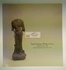 纽约苏富比,1980年5月8日《中国重要瓷器及艺术品》拍卖图录, 290件, Sotheby/苏富比 中国重要瓷器 艺术品 拍卖图录