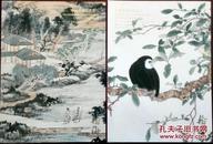 缈版捣2011绉嬪鎷嶅崠浼� 涓浗杩戠幇浠d功鐢�1.2