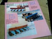 拖拉机类 河北收割机