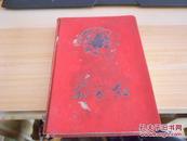 东方红笔记本 用掉4分之一