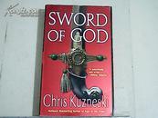 Sword of God [简装]上帝之剑(佩恩和琼斯系列)
