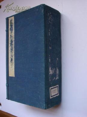 (原装未衬)清光绪十年精刻本----广列女传二十卷附录一卷-大开本六册一函全!