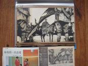♞连环画原稿《将军泪》28张全---王永志------曾在1987年第9期《中国连环画》上刊裁--赠出版物一册!,,