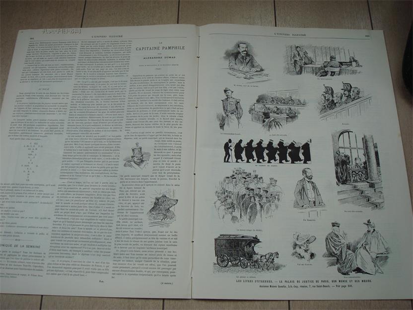 版画 老画报 1891年法国画报,关于中国民众反基督教运动的报道1篇