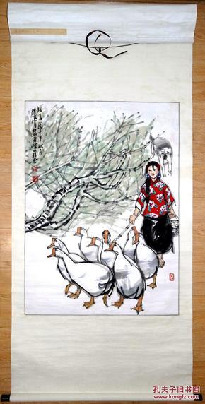 当代著名书画家,画僧◆史国良《人物画》原裱旧立轴图片