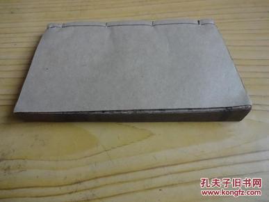 康熙字典(卯集,道光七年重刊)