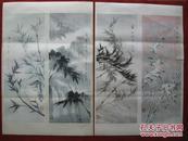 保老保真年画2开《春夏秋冬四条屏》86年1版1印申石伽作 上海书画