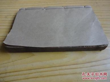 康熙字典(申集中、下,道光七年重刊)