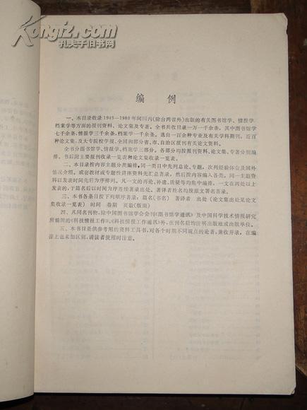 档案图书情报 黑龙江公布高水平大学和优势特色学科建设高校名单