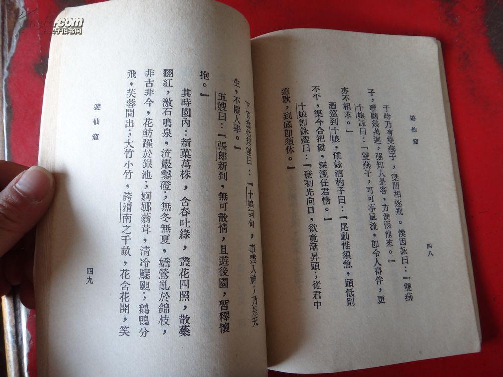 娓镐�绐?32寮�绻�浣�绔���(��涓哄����骞翠唬褰卞��)