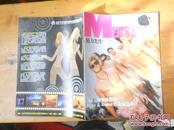 魅力先生 2007迈阿密泳装展 赠刊带皮16页