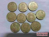 2000年.5角.硬币...梅花硬币.2000年.10枚