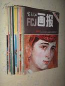 富春江画报  1981-1988年共78本合售     详见描述