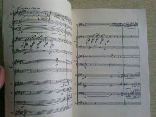 【牧神午后】管弦乐总谱
