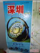 2009最新版深圳城区图(东背靠墙)