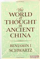 古代中国对世界的想象The World of Thought in Ancient China