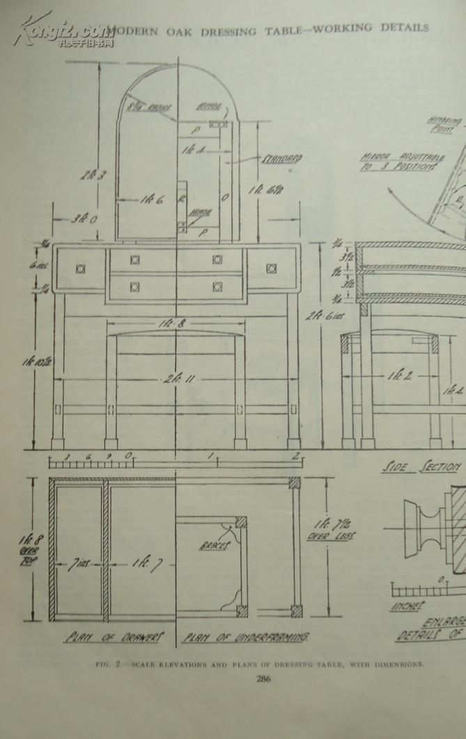 木工图纸怎么看