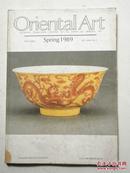英文原版杂志东方艺术Oriental Art 1989 No.1