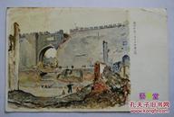 侵华铁证日军攻占中华正门和卖菜明信片2张合售