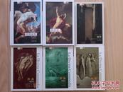 经典译林系列···伊利亚特、奥德赛、城堡、神曲(地狱篇、炼狱篇、天堂篇)精装本共六本合售【代售书·与本店分开结算】·
