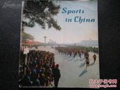 31)1973年一版一印《英文版  中国体育》