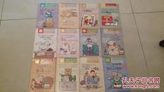 《十二生肖生日卡片》十二生肖全共12张