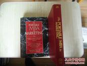 英文原版 The Portable MBA in Marketing (The Portable MBA Series) by Charles D. Schewe and Alexander Hiam